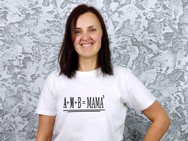 Balti marškinėliai mamai turinčiai tris vaikus