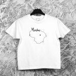 personalizuoti vaikiški balti marškinėliai su užrašu mano miestas ačiū labai