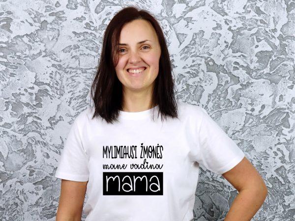 marškinėliai su užrašu mamai