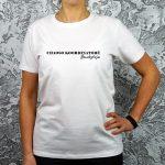 Balti marškinėliai su užrašu Chaoso koordinatorė mokytoja